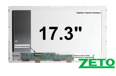 Матрица для HP ENVY 17-1001TX