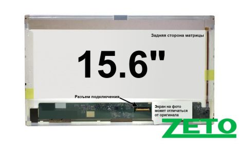 Матрица HP ENVY 15T-1200 CTO