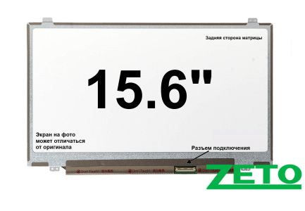 Матрица HP ENVY 15-Q005TX