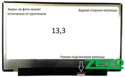 Матрица HP SPECTRE 13-V001NS